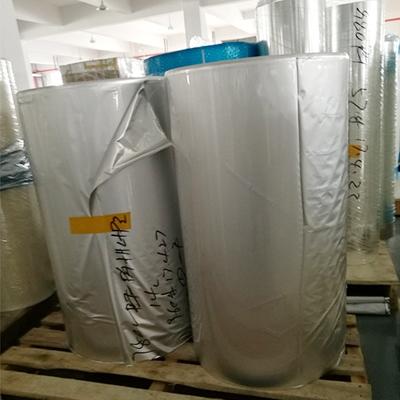 纯铝箔包装膜生产