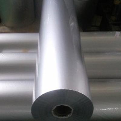 铝箔卷材厂家