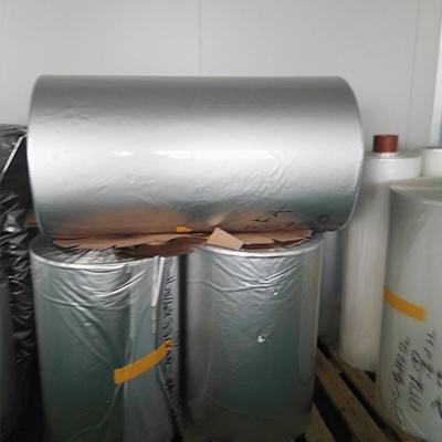 铝箔袋用途